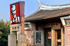 American fastfood in China. American fastfood, KFC, in a local featured Chinese aged traditional style house, in Xiamen city, Fujian, China, shown merge of food Stock Images