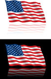 American Flag Flowing. A great image for icons, buttons, backgrounds, and banners stock illustration