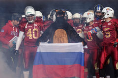 American football team Russia Royalty Free Stock Photos