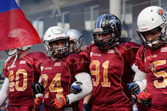 American football team Russia Stock Image