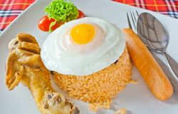American fried rice  on table Stock Images