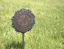 American Legion Star at cemetery Royalty Free Stock Photos
