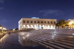 American University of Sharjah Stock Image
