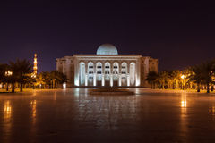 The American University of Sharjah Stock Photos