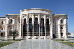 American University of Sharjah. The American University of Sharjah, United Arab Emirates Stock Photo