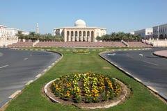The American University of Sharjah Royalty Free Stock Photo