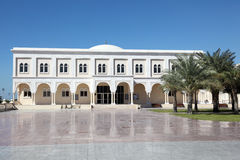 The American University of Sharjah Stock Images