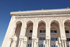 The American University of Sharjah. United Arab Emirates Royalty Free Stock Photos