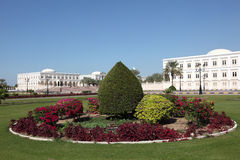 The American University of Sharjah Stock Photography