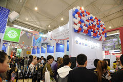 American wines pavilion Stock Photo