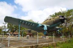 Amerikaanse vliegtuigen advertentie-6 Douglas A-1 Skyraider in de expositie van gevangen militaire uitrusting in het stadsmuseum royalty-vrije stock afbeeldingen