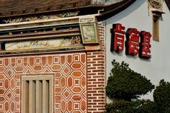 Amerikansk fastfoodKFC restaurang i kinesisk arkitektur arkivbild