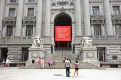 amerikansk indisk museumnational Arkivfoton
