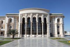 Amerykański uniwersytet Sharjah zdjęcie stock