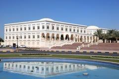 Amerykański uniwersytet Sharjah fotografia stock