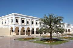 Amerykański uniwersytet Sharjah zdjęcia royalty free