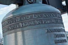 Amerykańskiej legii wolność Bell, Waszyngton, d C Fotografia Stock