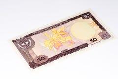 Ameryka Południowa currancy banknot Zdjęcia Royalty Free