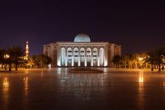 Amerykański uniwersytet Sharjah Zdjęcia Stock