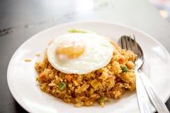 amerykanin smażący ryż Obraz Stock