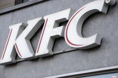AMERYKANINA KFC ŁAŃCUSZKOWA restauracja Zdjęcia Stock