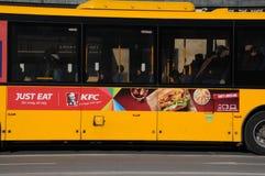 AMERYKANINA KFC NE ŁAŃCUSZKOWY menu WŁAŚNIE JE Zdjęcia Stock