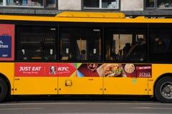 AMERYKANINA KFC NE ŁAŃCUSZKOWY menu WŁAŚNIE JE Obraz Royalty Free