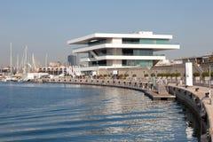 Ameryki filiżanki budynek w Walencja, Hiszpania Obraz Stock