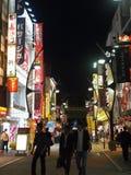 Ameyayoko Flea Market, Tokyo, Japan Royalty Free Stock Photography