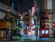 Ameyoko购物街道 免版税库存图片