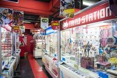 Ameyoko - Япония 18-ое февраля 2016:: игровой автомат крана в Ameyok Стоковое фото RF