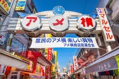 Ameyoko District of Tokyo stock photo