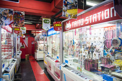 Ameyoko - le Japon le 18 février 2016 : : machine de jeu de grue dans Ameyok Photo libre de droits