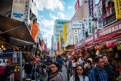 Ameyoko market street near UENO station, Japan. royalty free stock photo