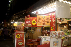 Ameyoko Market, Tokyo, Japan Stock Images