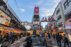 Ameyoko-Markt am Abend Lizenzfreies Stockbild