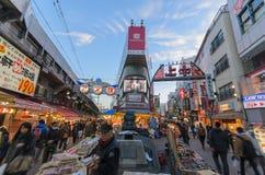 Ameyoko rynek w wieczór Obraz Royalty Free