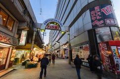 Ameyoko zakupy ulica w Tokyo, Japonia Zdjęcie Stock