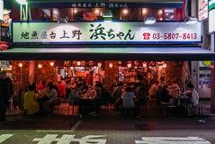 Ameyokostraat bij nacht Stock Foto