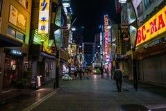 Ameyokostraat bij nacht Stock Fotografie