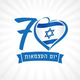 Ami Israele, la bandiera nazionale dell'emblema del cuore ed il testo ebreo di festa dell'indipendenza Immagini Stock Libere da Diritti