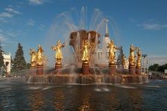Amicizia della fontana delle nazioni a VDNH a Mosca Immagini Stock Libere da Diritti