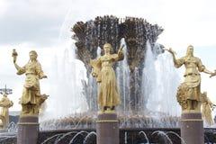 Amicizia della gente (fontana) Fotografia Stock Libera da Diritti