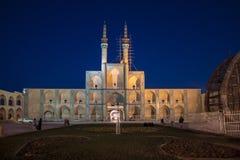 Amir Chakhmaq Complex Photo libre de droits