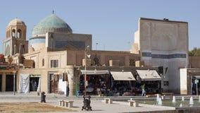 Amir Chaqmaq Mosque, Yazd, Iran, Asie Photos libres de droits