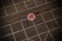 Amiral des échecs chinois sur l'échiquier Photo libre de droits