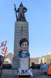 Amiral Yi Sun Sin de statue à la place de Gwanghwamun Images libres de droits