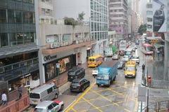Amirauté et Wan Chai, Hong Kong Images libres de droits