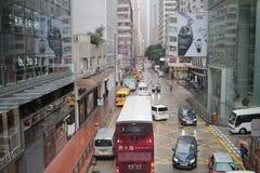 Amirauté et Wan Chai, Hong Kong Photos libres de droits