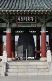 Amistad coreana Bell Fotos de archivo